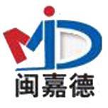 北京闽嘉德贸易有限公司