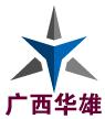 广西华雄投资有限公司